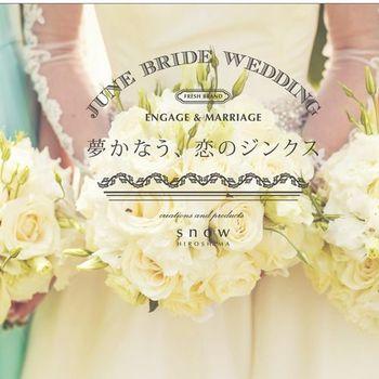 ジューンブライダルフェア指輪リング広島人気注目.jpg