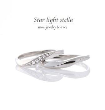スターライトステラ-流れ星の指輪マリッジ.jpg