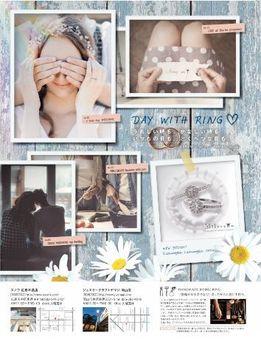 ゼクシィ9月号広島指輪本通り2.jpg