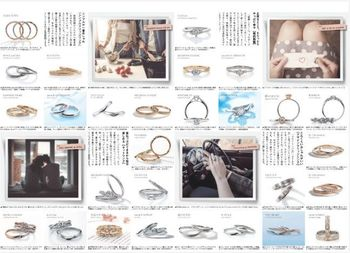 ゼクシィ9月号広島指輪選び方.jpg