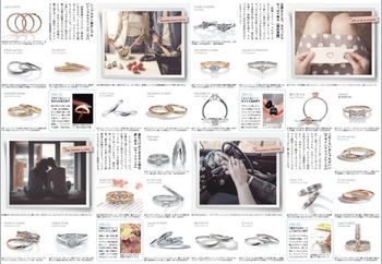 ゼクシイ12月プロポーズプラン広島本通り.jpg