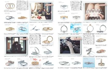 ゼクシイ広島結婚婚約指輪人気.jpg