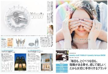 ゼクシイ広島結婚婚約指輪人気 (3).jpg