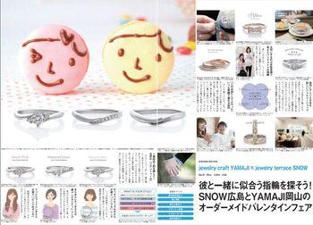ゼクシイ指輪結婚婚約プロポーズ広島.jpg