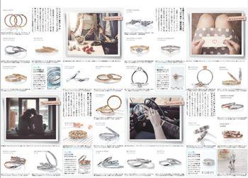 ゼクシイ指輪結婚婚約プロポーズ広島本通り.jpg