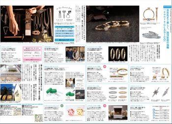 ゼクシイ指輪結婚婚約プロポーズ広島本通人気.jpg