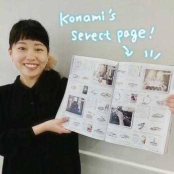 ゼクシイ結婚指輪婚約指輪本通りヒロシマ (1).jpg