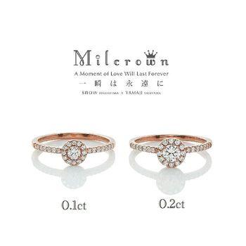 ピンクゴールドミルクラウン2017新作婚約指輪.jpg