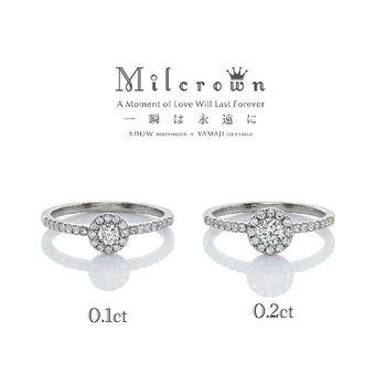 プラチナミルクラウン2017新作婚約指輪.jpg