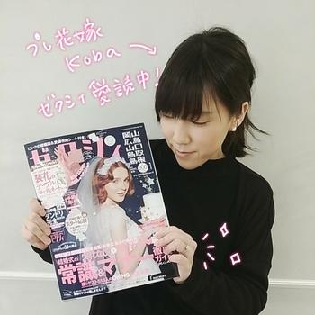 プレ花嫁のための指輪情報広島 (2).jpg