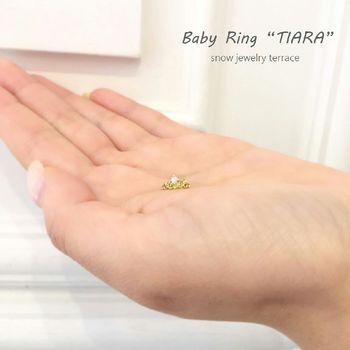 ベビーリングティアラ小さい指輪赤ちゃんの指輪出産祝い広島 (2).jpg