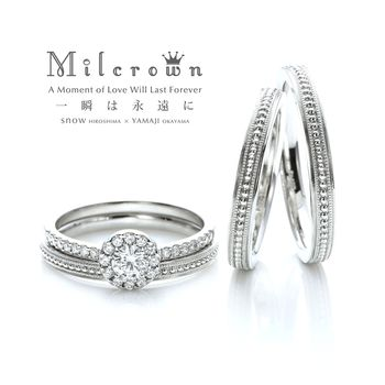 ミルクラウンダイヤモンドセットリングシンプルきれい飽きない.jpg