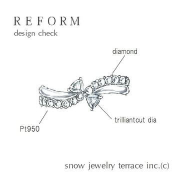 リフォームダイヤ指輪リボンデザイン広島.jpg