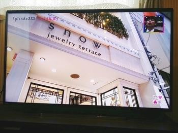 広島本通りのジュエリーショップ人気白い.jpg