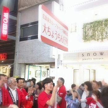 広島カープ袋町公園本通りアーケードちょうちん行列 (4).jpg