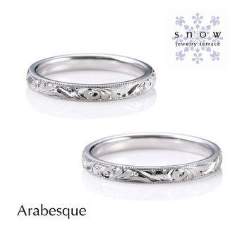 彫刻の指輪プラチナアラベスク西洋.jpg