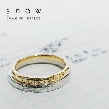 紅葉もみじの指輪紅葉宮島広島オリジナル結婚指輪オーダー (2).jpg