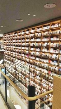 LECT広島プレオープンツタヤ書店 (2).jpg