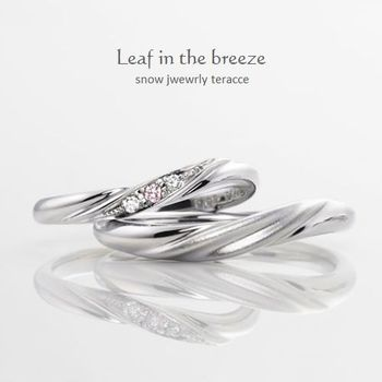 Leaf in the breeze ピンクダイヤ葉っぱ結婚指輪.jpg