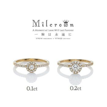 YGミルクラウン2017新作婚約指輪.jpg